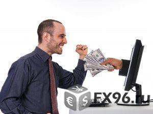 Как заработать на форекс онлайн