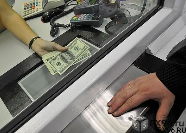 что делать с долларом