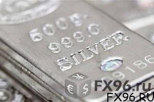 серебряный слиток