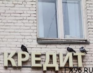 Грозит ли россии кредитный дефолт