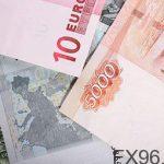 Курс евро упадёт ниже 60?