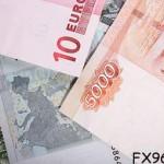 Что будет с евро в 2015 году?