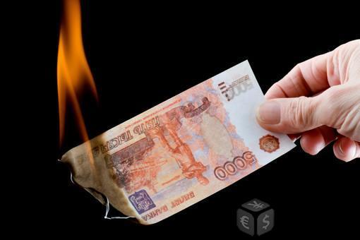 рубль обесценился