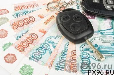 Падение рубля и автомобиль