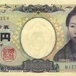 Японская йена (JPY) – курс к рублю, евро, прогноз и история