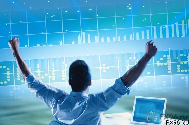 биржа через интернет