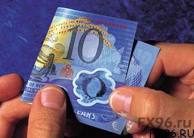 деньги в Новой Зеландии