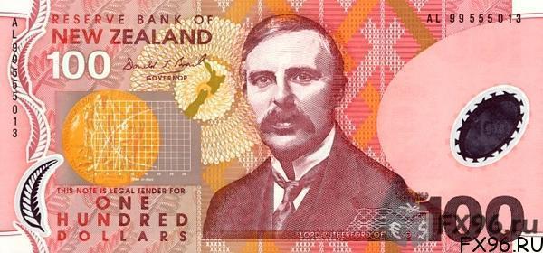 100 новозеландских долларов