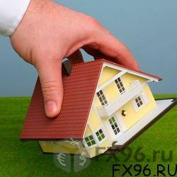 дома сильно вырастут в цене