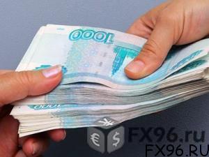 получение легких денег с рынка форекс