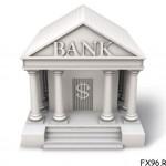 Межбанковский кредит: его виды и особенности